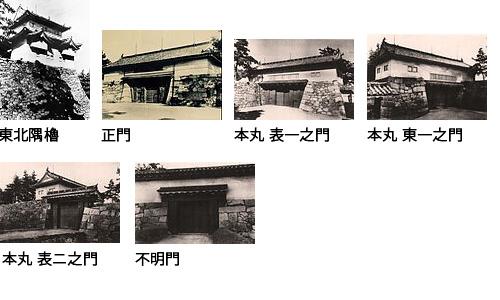 昭和20年の空襲で焼失した文化財